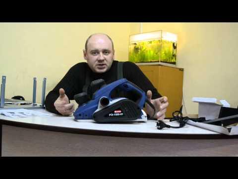 Рубанок (электрорубанок) Диолд РЭ-1500-01