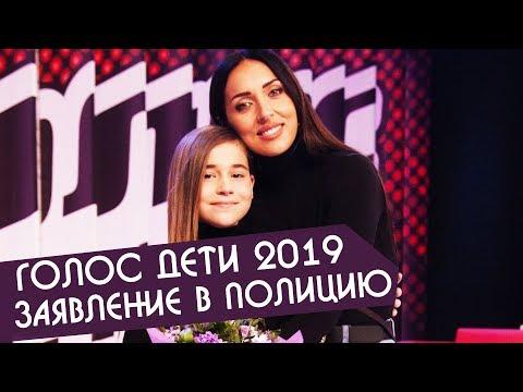 Микелла Абрамова дочь Алсу победитель Голос Дети На Алсу заявление в полицию