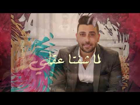 زياد مراد - غير شكل | 2018 Ziad Murad - Gher Shkl
