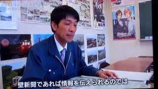 放送日平成26年3月9日.