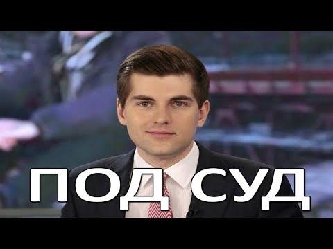 «Первый канал» сдал
