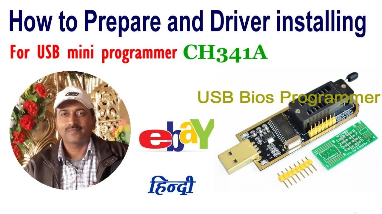 USB Bios chip mini programmer ch341a