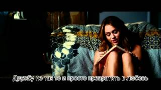 LOL 2012 (rus subtittles - русские субтитры) official movie trailer