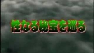 ニコニコ動画より http://www.nicovideo.jp/watch/sm1417518.