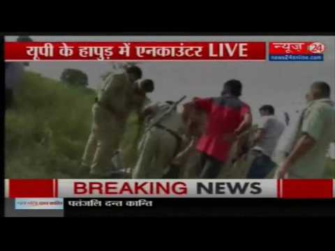 Uttar Pradesh: Live Encounter Between Police And Criminals In Hapur