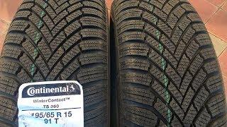 Почему я Купил Зимние шины Continental WinterContact TS 860