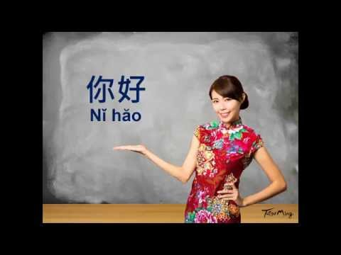 Daily Conversation - TutorMing Chinese Lesson