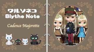Neo Blythe Cadence Majorette ネオブライス カデンス・マジョレット カ...