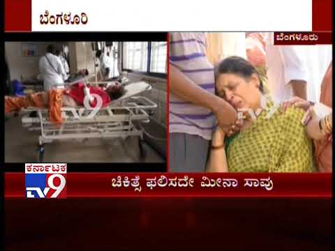 Kannada TV Anchor Chandan's Wife Attempts Suicide | Dies in Hospital after  Killing Son