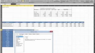 Excel - как из горизонтальной таблицы сделать вертикальную(При создании бюджетной модели в Excel часто приходится трансформировать горизонтальные таблицы в вертикальн..., 2015-06-27T18:32:04.000Z)