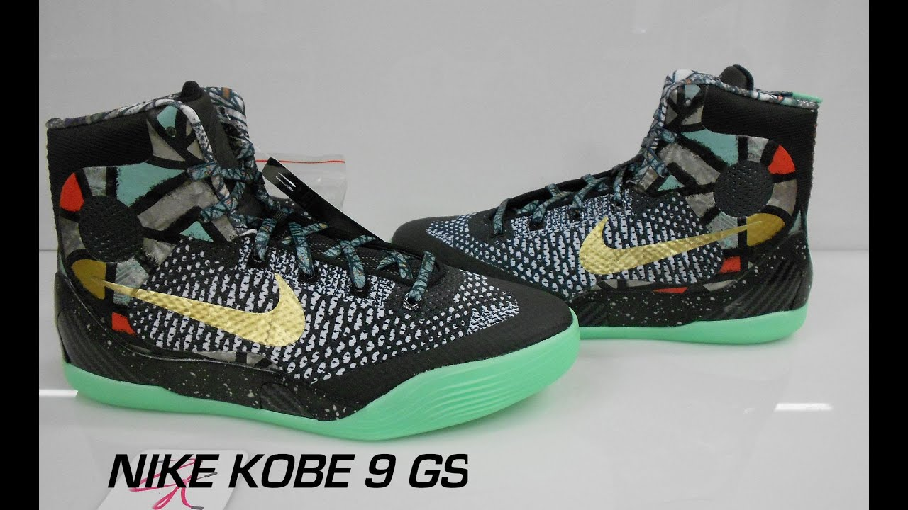 save off 8735f a2be8 NIKE Kobe 9 NOLA Gumbo League All Star GS pick up - Lounge Feature