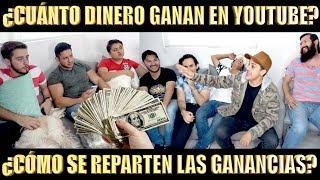 ¿CUÁNTO DINERO GANAN EN YOUTUBE? / #LosCompadres