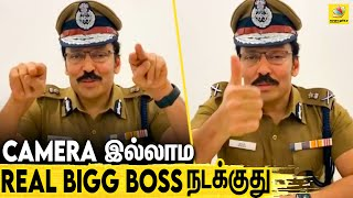 IPS RAVI Latest Speech | Lockdown, Biggboss, Section 144