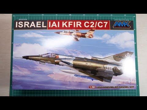 AMK 1/48 Israel IAI Kfir C2/C7 Ver 2.0 Preview (Avantgarde Model Kits 이스라엘 크필 프라모델 프리뷰 88001A)