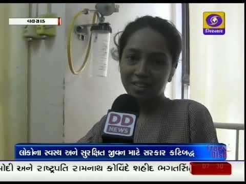 247. Chiranjeevi Yojana - Long Life to Mother and Child | Valsad District | Ground Report Gujarati