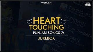 Heart Touching Punjabi Song Audio Jukebox New Punjabi Romantic Love Songs White Hill Music
