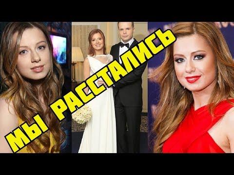 Певица Юлия Савичева впервые рассказала о непростых отношениях с мужем