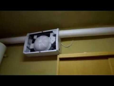 Ventilaci n forzada 697591027 youtube - Rejilla de ventilacion ...