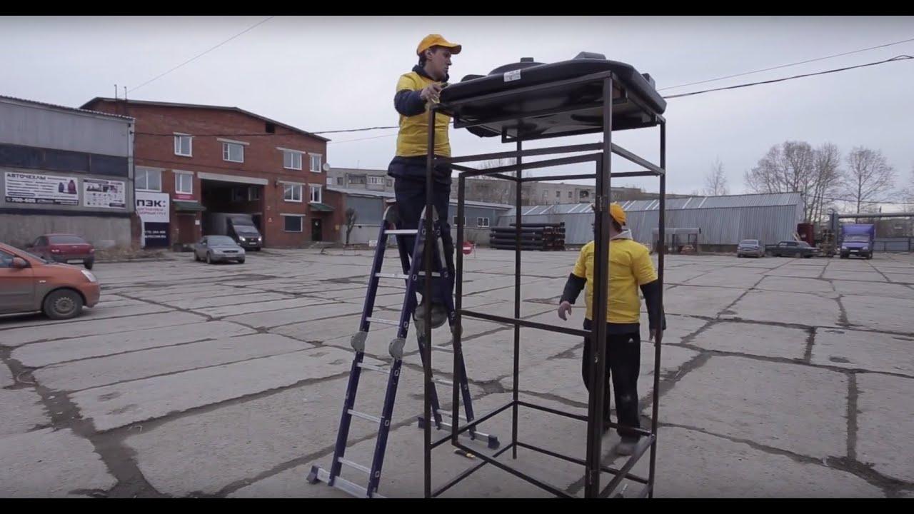 завод теплиц видеоинструкция по сборке