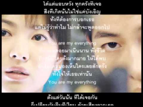( Thai Ver. ) Gummy (거미) - You Are My Everything ( Ost. Descendants Of The Sun ) L Cover By Min