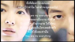 ( Thai ver. ) Gummy (거미) - You Are My Everything ( Ost. Descendants Of The Sun ) l Cover by min Mp3