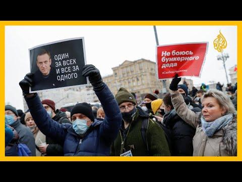 روسيا الآن.. أنصار نافالني يتظاهرون والشرطة تعتقل العشرات  - 14:58-2021 / 1 / 23