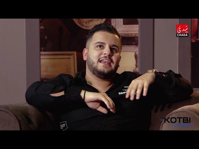 برنامج The Kotbi Tonight - الحلقة 28   عثان بلبل و أميرة زهير   الحلقة كاملة