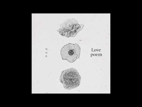 Descargar Video IU (아이유) - 러브 포엠 (Love poem) (Full Audio) [Love poem]