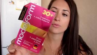 Анастасия Флешка рассказывает о средстве для похудения Модельформ