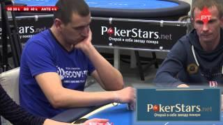 Online трансляция финального стола Main Event Belarus Poker Tour (Stage 5)