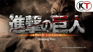 ATTACK ON TITAN (WORKING TITLE) - TEASER TRAILER #2