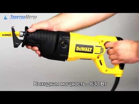 Сабельная пила DeWalt DW311K, ножовка электрическая