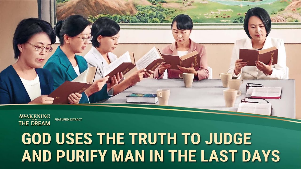 """Gospel Movie Extract 3 From """"Awakening From the Dream"""": God Uses the Truth to Judge and Purify Man in the Last Days"""