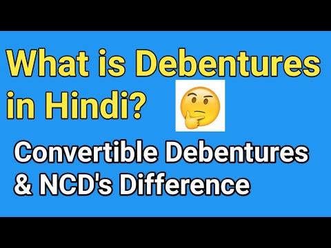 What is Debenture in Hindi? Convertible Debentures & NCD's Difference | Benefit of Debentures