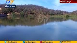 Buddram Check Dam | Draws Attention of Visitors | Wanaparthy District