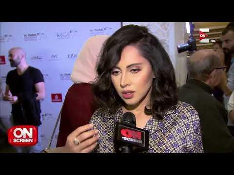 On screen - لقاء مع أبطال وصناع فيلم -بلاش تبوسني- على هامش مهرجان دبي السينمائي  - نشر قبل 8 ساعة