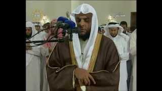 سورة النجم كاملة - الشيخ محمد البراك - ليلة 29 رمضان 1434هـ - مسجد جابر العلي بالكويت
