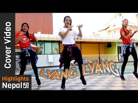 Lyang Lyang Cover Dance by Sumnima Pandey | New Nepali Movie Song ROMEO | Contestant No 07