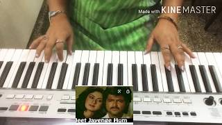 Zindagi Har Kadam - Meri Jung - Piano Cover Version