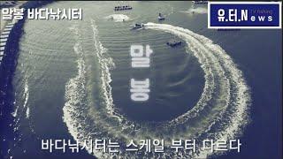 말봉바다낚시터 어집 지형도 유터뉴스