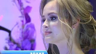 2018-05-03 г. Брест.  Королева весна-2018. Новости на Буг-ТВ. #бугтв