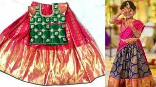 Kid's Gorgeous Pattu Lehenga Designs