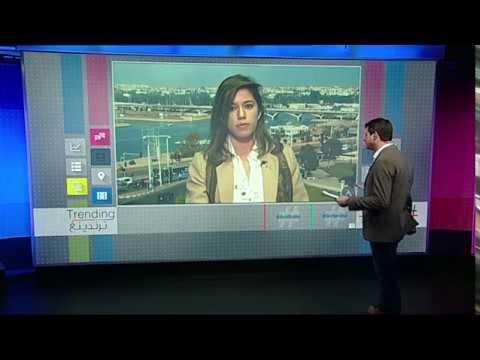 بي_بي_سي_ترندينغ: تطبيق #منشوفوش للتبليغ عن #التحرش في #المغرب  - نشر قبل 1 ساعة