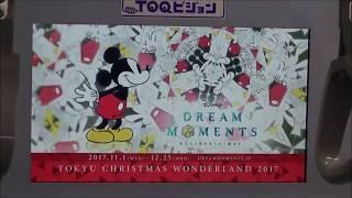 【コラボ再び】Disney DREAM MOMENTS 発車メロディ集