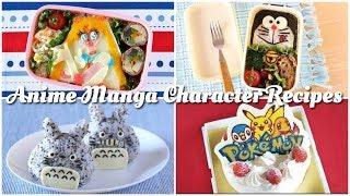 7 Anime Manga Kawaii Character Recipe Ideas | OCHIKERON | Create Eat Happy :)