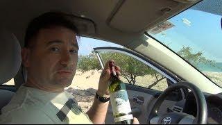 Орел и Решка - новая бутылка со 100 долларами в ОАЭ!!!(Орел и Решка - новая бутылка со 100 долларами в ОАЭ!!! У нас, к сожалению пока нет золотой карты, но 100 долларов..., 2014-01-31T10:47:53.000Z)
