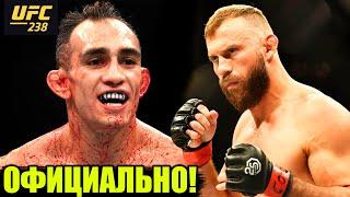 БОЙ ГОДА! ТОНИ ФЕРГЮСОН vs ДОНАЛЬД СЕРРОНЕ НА UFC 238! Заявление Хабиба о бое!