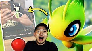 환상포켓몬 '세레비'잡다! catch Pokemon Celebi