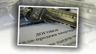 сделки с недвижимостью росфинмониторинг(, 2014-11-12T10:18:12.000Z)