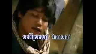 បើកសៀវភៅឃើញស្នេហ៍ ភ្លេងសុទ្ធ-Berk Siv Phov Khernh Sne sing karaoke